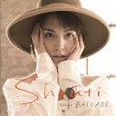 SHANTI/SHANTI sings BALLADS 【CD】