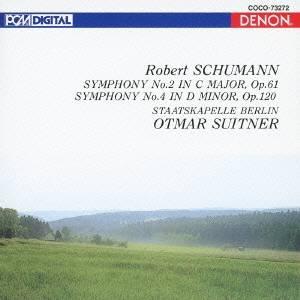 オトマール・スウィトナー/シューマン:交響曲第2番/第4番 【CD】