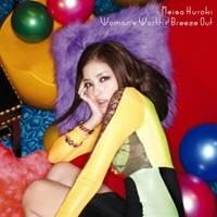 黒木メイサ/Woman's Worth/Breeze Out 【CD】