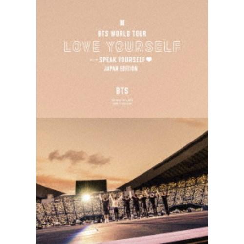 洋楽, その他 BTSBTS WORLD TOUR LOVE YOURSELF SPEAK YOURSELF - JAPAN EDITION DVD