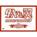 タッキー&翼 CONCERT TOUR 2010 滝翼祭 【DVD】