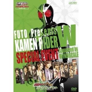 特撮ヒーロー, 仮面ライダーシリーズ presents W() Supported by WINDSCALE DVD
