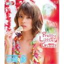 吉崎綾/Pretty Little Giant 【Blu-r...