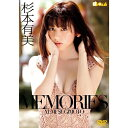 杉本有美/MEMORIES 【DVD】