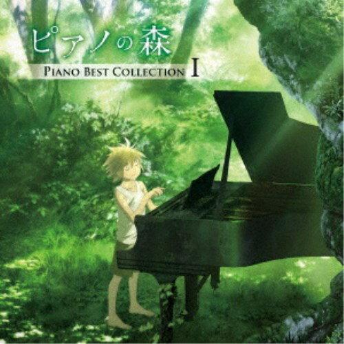 (クラシック)/ピアノの森PIANOBESTCOLLECTIONI CD