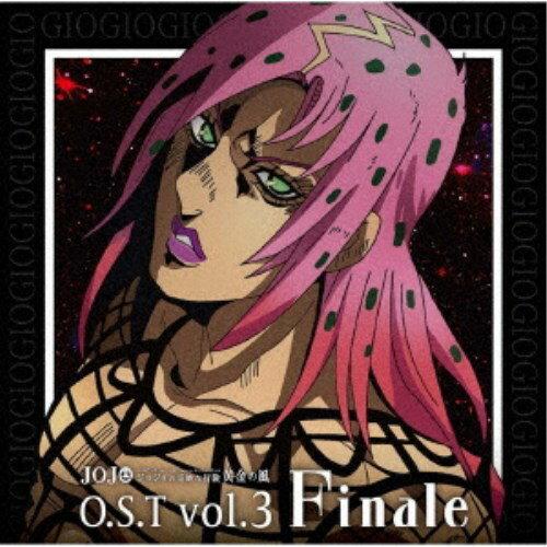 アニメ, 特撮ヒーロー  O.S.T Vol.3 Finale CD