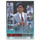 太陽にほえろ! 1985 DVD-BOX 【DVD】