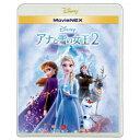 アナと雪の女王2 MovieNEX 【Blu-ray】