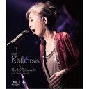 高橋真梨子/LIVE Katharsis 【Blu-ray】