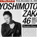 吉本坂46/泣かせてくれよ《エハラマサヒロ盤》 【CD】