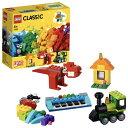 レゴ クラシック アイデアパーツ<Sサイズ> 11001おもちゃ こども 子供 レゴ ブロック 4歳 LEGO