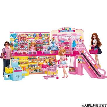 【送料無料】セルフレジでピッ!おおきなショッピングモール おもちゃ こども 子供 女の子 人形遊び ハウス クリスマス プレゼント 3歳 リカちゃん