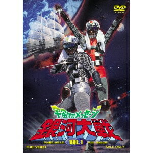 DVD, 特撮ヒーロー  VOL.1 DVD
