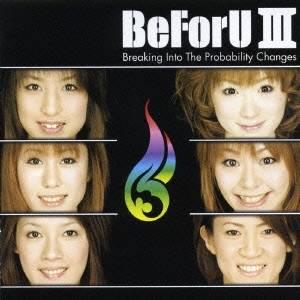 ロック・ポップス, その他 BeForUBeForU III Breaking Into The Probability Changes CD