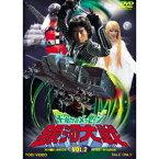 宇宙からのメッセージ 銀河大戦 VOL.2 【DVD】