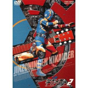 人造人間キカイダー2 DVD