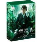 遺留捜査2 DVD-BOX 【DVD】