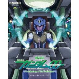劇場版 機動戦士ガンダム00 -A wakening of the Trailblazer- UltraHD (期間限定)