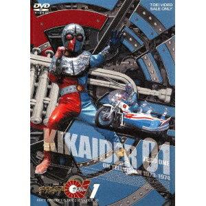 キカイダー011 DVD