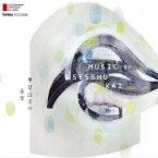 (クラシック)/甲斐説宗の音楽 Music by Sesshu Kai 【CD】