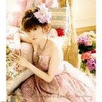 田村ゆかり/Beautiful Amulet 【CD】