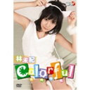 林未紀 colorful 【DVD】