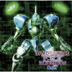 (アニメーション)/BALDR FORCE EXE RESOLUTION O.S.T 【CD】