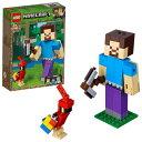 レゴ マインクラフト ビッグフィグ スティーブとオウム 21148 おもちゃ こども 子供 レゴ ブロック 7歳 MINECRAFT -マインクラフト-