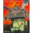 機動戦士ガンダム THE ORIGIN I 【Blu-ray】