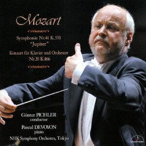 G.ピヒラー NHK交響楽団/モーツァルト:交響曲第41番 『ジュピター』 【CD】