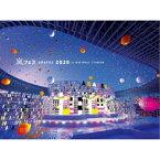 嵐/アラフェス2020 at 国立競技場《通常盤》 (初回限定) 【DVD】