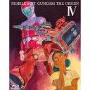 機動戦士ガンダム THE ORIGIN IV 【Blu-ray】