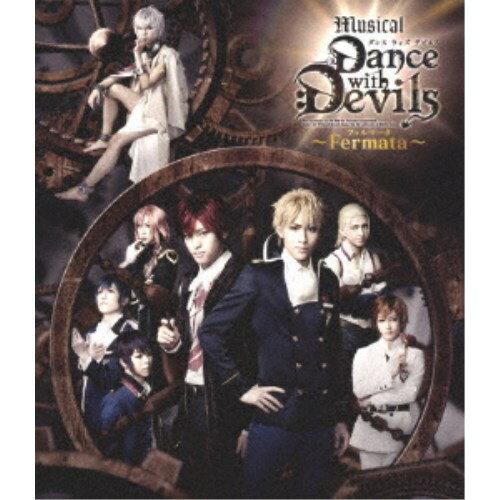 舞台, ミュージカル Dance with DevilsFermata Blu-ray
