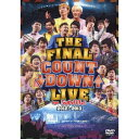 THE FINAL COUNT DOWN LIVE bye 5upよしもと 2012→2013 【DVD】