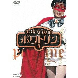 DVD, 特撮ヒーロー  VOL.4 DVD