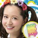 (V.A.)/POP POP POP powered by 春香クリスティーン 【CD】