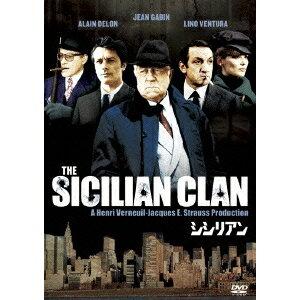 シシリアン 【DVD】