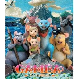 GAMBA ガンバと仲間たち<スタンダード・エディション>《通常版》