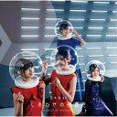 乃木坂46/しあわせの保護色《TYPE-B》 【CD+Blu-ray】