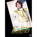 【送料無料】望海風斗 「Energy PREMIUM SERIES」 【DVD】