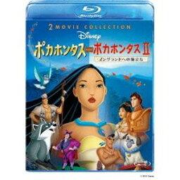ポカホンタス&ポカホンタスII 2Movie Collection