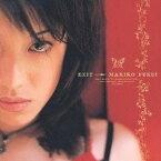 福井麻利子/EXIT 【CD】
