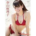 脊山麻理子/34〜永遠の天然少女〜 【DVD】