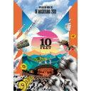 10-FEET/10-FEET OPEN AIR ONE-MAN LIVE IN INASAYAMA 2019《通常版》 【DVD】