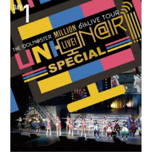 アイドルマスターミリオンライブ!/THE IDOLM@STER MILLION LIVE! 6thLIVE TOUR UNI-ON@IR!!!! SPECIAL LIVE Blu-ray DAY1 【Blu-ray】