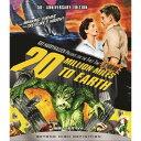 地球へ2千万マイル 【Blu-ray】