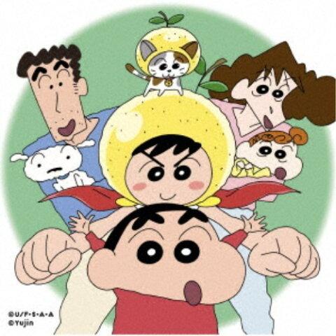 ゆず/マスカット 【CD】