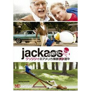 ジャッカス/クソジジイのアメリカ横断チン道中 【DVD】