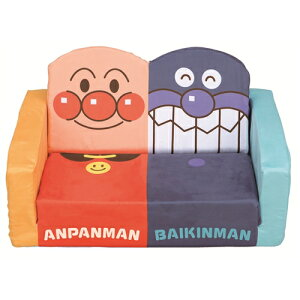 【送料無料】アンパンマン やわらかキッズソファーベッド