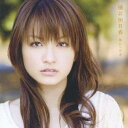 樋井明日香/明日への光 【CD+DVD】
